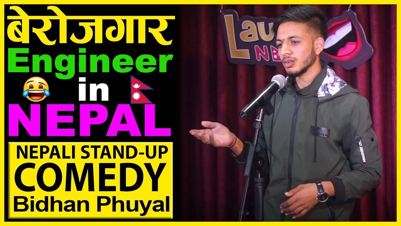 Berojgar Engineer in Nepal   Nepali Stand-up Comedy   Bidhan Phuyal   Laugh Nepal Audition
