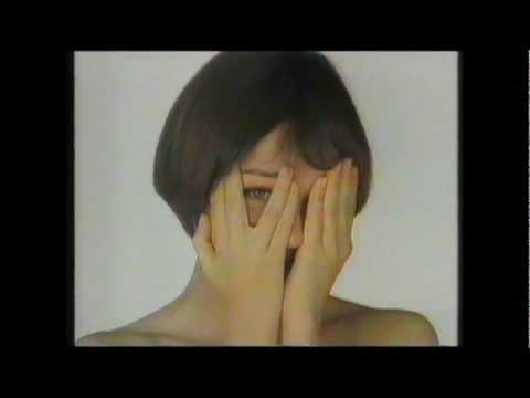 1994 - TANIT, una crema especial contra las manchas oscuras de la piel