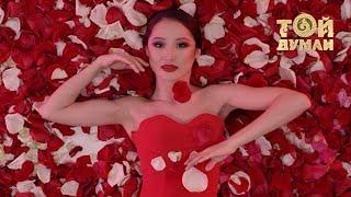 Download Video Мөлдір Әуелбекова - Гүлмін MP3 3GP MP4