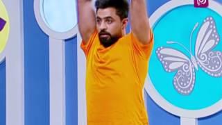 تمارين لعضلات الجسم - أحمد