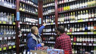видео Купить белое домашнее вино
