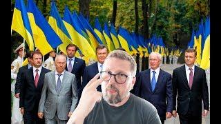 В нас вливаются Азаров, Янукович, Ахметов и Коломойский