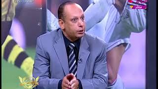 كيف تستثمر مصر وصولها لكأس العالم 2018 وهل يتم إلغاء الدوري؟؟ شاهد الإجابة