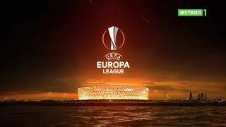 Лига Европы. Обзор матчеи 14 финала от 18.04.2019