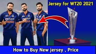 Team India's New Jersey for T20 World cup 2021 | How to Buy New jersey and Price