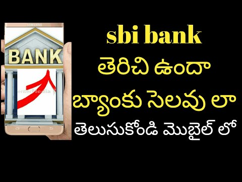 SBI banks holidays in mobile sbi online banking in mobile in telugu