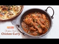 Dhaba Style Chicken Curry | Ventuno Home Cooking