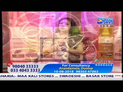 OSHEA HERBAL  CTVN Programme on JUNE 09, 2018 at 5.00 pm