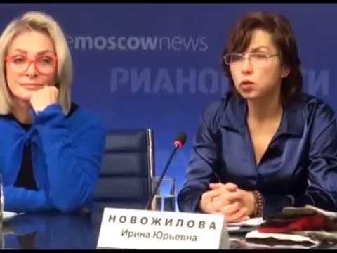 Ирина Новожилова ВИТА в РИА Новости о мехах
