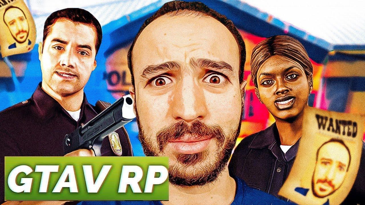 JE PORTE PLAINTE CONTRE LA POLICE ( GTA RP  )
