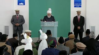 Friday Sermon 29 November 2019 (English): Men of Excellence