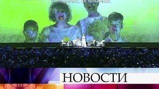 Петербургский Международный экономический форум официально начал работу.