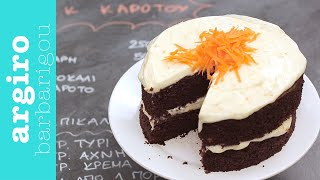 Carrot Cake • Argiro Barbarigou - YouTube