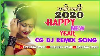 CG NEW DJ REMIX SONG  NEW CG DJ REMIX SONG