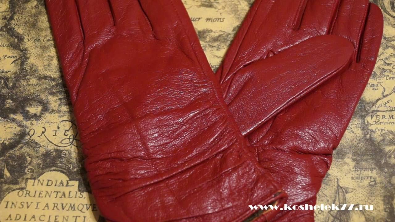 Интернет-магазин sima-land. Ru – перчатки кожаные купить по цене опта от 42. 9 руб. Заказать перчатки из искусственной кожи – 358 sku в наличии от производителя с доставкой. Москва, санкт-петербург, екатеринбург.