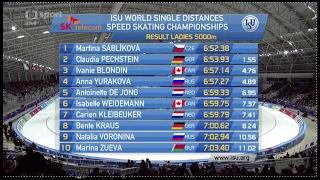 Rychlobruslení: MS 2017 Jižní Korea ♥ Martina Sáblíková je zlatá na 5 km