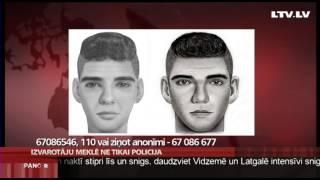 Izvarotāju meklē ne tikai policija