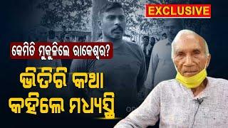 How Did CoBRA Jawan Rakeshwar Manhas Was Released From Naxals | Mediator Dharampal Saini Explains