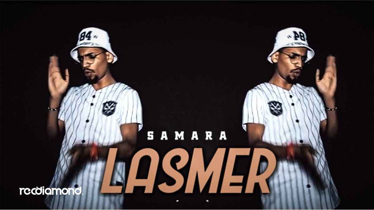 samara lasmer mp3