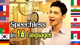 Speechless (Aladdin 2019) Multi-Language Cover in 16 Languages | Male Version - Travys Kim