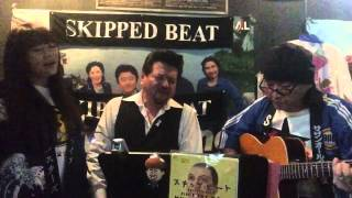 SKIPPED BEAT KUWATA BAND 詞曲 桑田佳祐 歌 スキビマスター 演奏 untar...