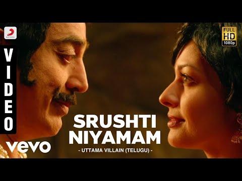 Uttama Villain (Telugu) - Srushti NiyamamVideo | Kamal Haasan