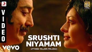 Uttama Villain (Telugu) - Srushti Niyamam  Video | Kamal Haasan