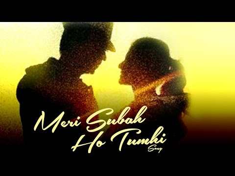 Meri Subah Ho Tumhi Dilwale SONG ft Shahrukh Khan & Kajol COMING SOON