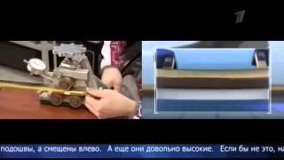 Энциклопедия зимней Олимпиады шорт трек