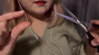 [ASMR] 시각적 팅글 뽑기  핸드무브먼트   Tin…