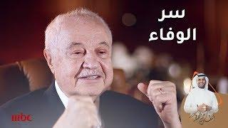 أبو غزالة: يخيّل إليّ الملك سلمان أكبر قارئ في الدنيا | 5/3