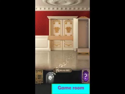 100 Doors Challenge Level 85 Walkthrough Youtube