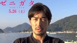 ムビコレのチャンネル登録はこちら▷▷http://goo.gl/ruQ5N7 銭の形は人の...