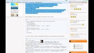 видео скрипты для ucoz профиль