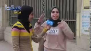 فتاه تغنى مهرجان دلع تكاتك -  زوقو زقو زقة -  بطريقة مسخرة