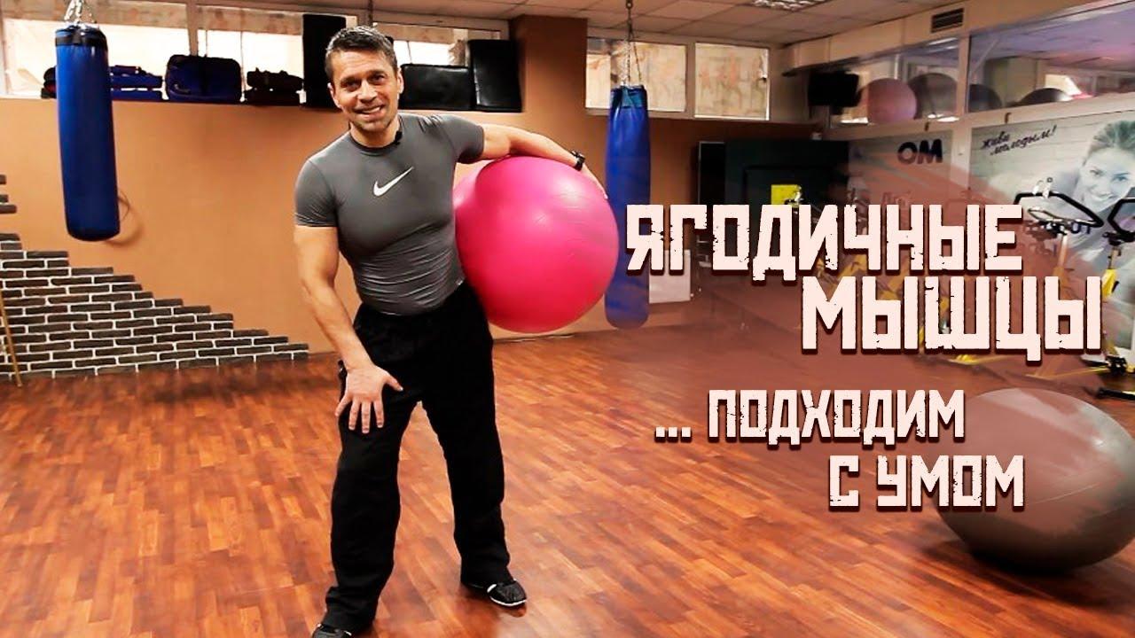 Тренировка для Увеличения Попы и Похудения в Бедрах   похудеть в бедрах и попе