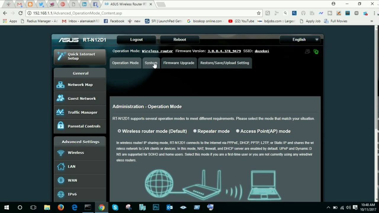 How to Setup Password in Asus Wireless Router | How to setup password in  asus router by Akaash