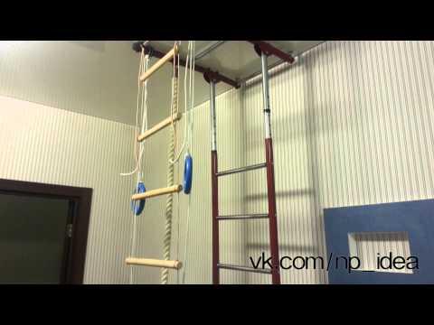 Как поставить шведскую стенку на натяжной потолок