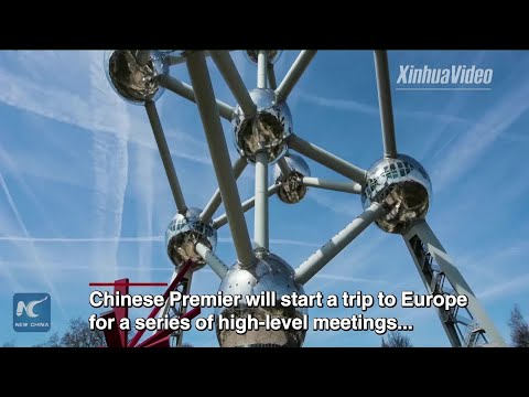 China-Europe cooperation to be intensified