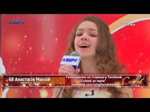 ТРК Аверс: Добрий ранок учасниця Анастасія Манзій 15 03