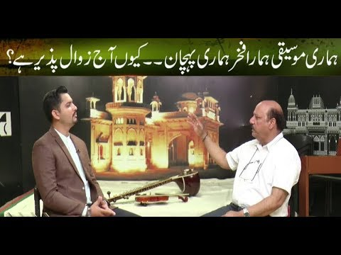 Music: Our Proud our Identity | Muhasrah with Zunaib Khanzada