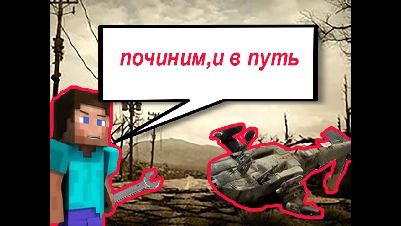 скачать пост апокалипсическую сборку для Minecraft - фото 9