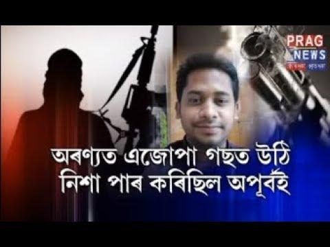Kidnapped Apurba Kakati released