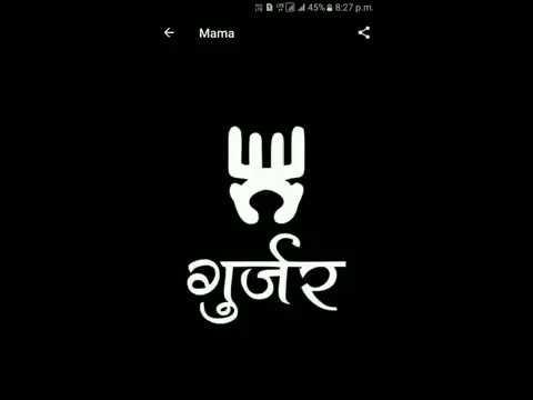 Yaar Jigree Kasooti Degree - Sharry Mann | Devraj Gurjar| | Vishal Gurjar | Vedansh Gurjar|