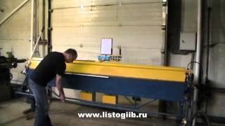 Листогиб ручной(, 2013-06-20T15:20:48.000Z)