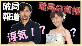 竹野内豊さんと倉科カナさんが破局していたことが20日発売の週刊誌『女...