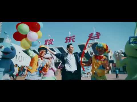 China Technological Center Shenzhen City Nanshan District Propaganda Film