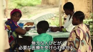 コンゴ民主共和国:顧みられない人びとの苦しみ【国境なき医師団】