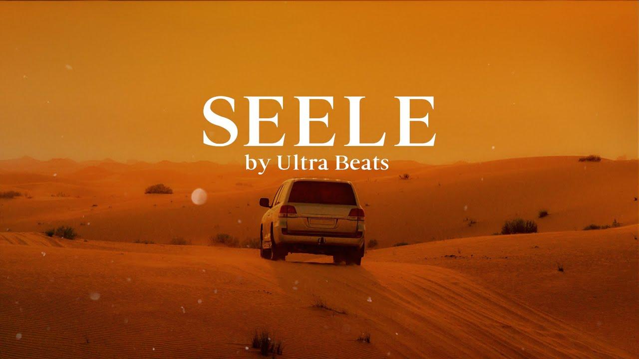 """"""" Seele """" Trap Oriental / Instrumental / German Rap / Hip Hop Beat / Prod. by Ultra Beats"""
