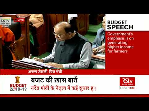 Union Budget 2018-19 | FM on Relief to Farmers
